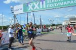 The annual 22nd semi-marathon was held in Zelenograd