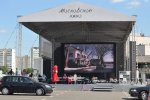 "Festival ""Moscow Cinema"" started on the Central Square of Zelenograd"