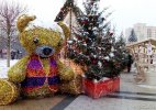 """Journey to Christmas"" Festival Ended in Zelenograd"