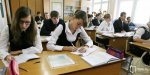 Graduates of Zelenograd received 38 highest marks on the Unified State Examination in various subjects