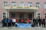 A delegation from China visited the school №1557 in Zelenograd