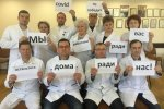 """Stay at home for us"": Zelenograd doctors join the global flash mob"