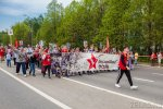 About 3,000 Participants Marched in the Immortal Regiment in Zelenograd